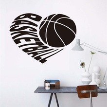 Basketball Quotes Vinyl Wall Sticker Wall Art Decal Removable Self Adhesive Wallpaper For Boys Room Creative Home Decoration(China)