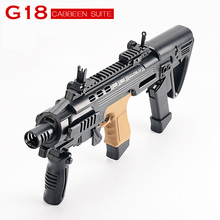 Free Shipping Electronic Toy Gun Suite DIY Special  Accessories for G18 VS Neff Gun Air Gun Crystal Bullets Electric Toy Guns