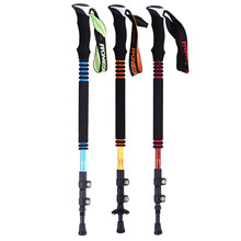 [Boutique Pioneer Portland - Brave Heart 6] Carbon Super Light Speed Lock Cane Alpenstock Trekking Hiking Mountain climb Sticks(China)