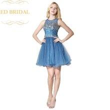 Short Prom Dresses Open Back
