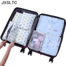 2017 NEW 7PCS/Set High Quality Oxford Cloth Travel Mesh Bag luggage travel bags Folding Packing Organiser clothing storage bag(China)