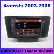 In-Dash Car DVD Player GPS Radio For Toyota Avensis 2003 2004 2005 2006 2007 Russian With Free GPS Map BT ipod 3G