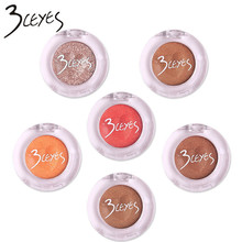 Brand Cheap Makeup Palette Glitter Eyeshadow Waterproof Make Up Shimmer Powder Eye Shadow imagic Pigments Single Palette(China)