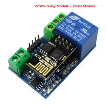 Smart  Electronics  5V WiFi Relay Module Things Smart Home Remote Control Switch Phone APP for ESP8266(China)