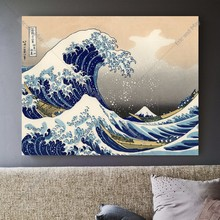 Japanese Wave Painting Canvas Art Print Quote Poster Wall Pictures For Home Decoration Wall Decor Silk Fabric No Frame