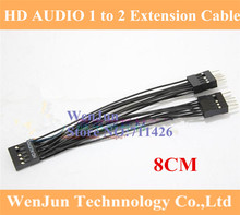 100pcs/lot High Quality HD AUDIO motherboard /main board audio 1 to 2 extension cable 26AWG teflon Cable for DIY