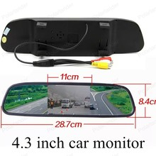 4.3 inch digital HD video LCD small display screen car mirror monitor reverse rearview car security monitor for parking camera