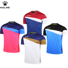 KELME Official Authentic Spain Mens Football Shirt Short Sleeve Soccer Jerseys Survetement futebol Athletic Football Shirt
