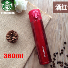 2nd pc only 60%!!starbuck famous coffee brand logo 300ml 380ml 400ml water bottle thermos cups glass my bottle kettle lover mug