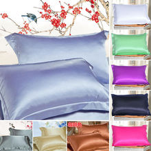 2017 New Fashion New Summer Home Textile Comfortable Silk Satin Soft Pillow Cases Comfort Standard Solid Protector(China)