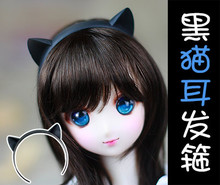 black  hair band   For BJD1/6 YOSD,1/4  Doll  Accessories  photography tool