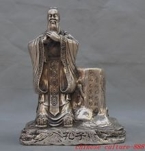 christmas old chinese silver Antiquity great saint Confucius statue Brush Pot pencil vase halloween