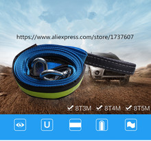 1 set 8 Ton 3/4/5m Car Vehicle Boat Nylon Tow Strap Rope Capacity Emergency Heavy Duty Towing Ropes(China)