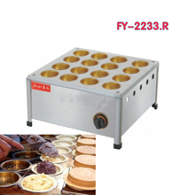 1 PC FY-2233.R  16 hole gas non-stick copper cup of red bean cake machine Taiwan wheel bread machine