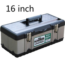 Stainless Steel Tool Box Multi-function Large Size Small Household Tool Box 16 Inch Optional