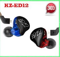 KZ ED12