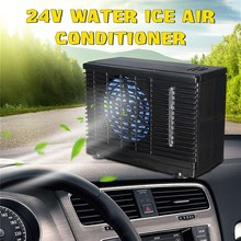 KROAK 12/24V 60W Portable Mini Auto Cooler Cooling Fan Water Ice Evaporative Car Air Conditioner