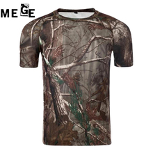 MEGE Summer Quick Dry T-shirt, Men Sports Hunting Hiking Army Trainning Breathable T-Shirt, Brand Clothing, Factory DIrect Sale