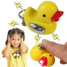 Funny Electric Shocking Little Duck Fool's Day Tricks Toys Pranks Kids Gift(China)