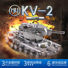 MU 3D Metal Puzzle War 2 Russia KV 2 Tank Building Model Kit YM-N022-S DIY 3D Laser Cut Assemble Toys For Audit(China)
