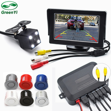"GreenYi 3in1 Car Visible Parking Monitor Assistance System . Video Parking Sensor + Rear View Camera + 4.3"" Car Parking Monitor(China)"