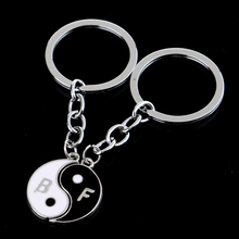 Hot Sale 2PC/Set White And Black Yin Yang Keyring Gifts For Family Love Friends Party Dress Keychain Key Ring Chain Jewelry