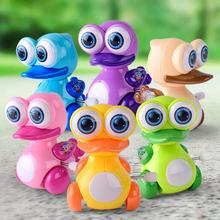 New Classic Vintage Retro WIND UP DUCK Walking Toy Swimming Duck Tin Kids Toy For Children Sports toys YH1063(China)