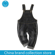 baby trousers Autumn clothing bebe baby fashion newborn boy girl Rompers baby brand baby fashion MD170MQ039(China)