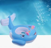 Kids Baby Dolphin shape Inflatable Swimming Pool Ring Child Inflatable Swimming laps Pool Swim Ring Seat Float Boat M2(China)