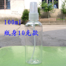 50pcs Wholesale  empty 100ml PET spray bottle plastic , 100 ml clear plastic spray bottles wholesale