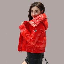 2018 hiver nouvelles femmes parkas auto-culture brillant court paragraphe manteau  femelle survêtement étudiants veste vestes de . ec215d324551