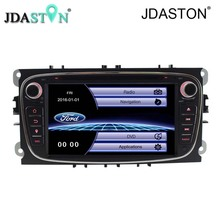 "2Din 7"" Car DVD Player for For FORD FOCUS MONDEO S-MAX C-MAX GALAXY Built-In Radio Multimedia GPS Navigation FM AM Free Map USB(China)"