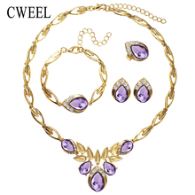 CWEEL Nigeria Beaded Gold Color Jewelry Sets For Women Created Crystal/CZ Necklace Water Drop Earring Party Holiday Accessories