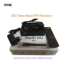 Arabic IPtv Box HAOSIHD free 2000+ full HD French TV German Italian Asia America Sweden Norway Netherlands Europe channels+WIFI(China)