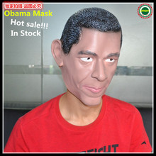 Free shipping U.S. President Barack Obama Mask Natural Latex Ecology Healthful Masquerade Party Presidential Election Mask