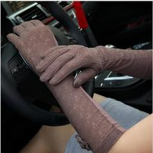 2016 5 colors lady outdoor car UV sunscreen black sexy long lace gloves women summer sunscreen gloves
