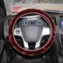 2017 Winter Warm Car Steering Wheel Cover Faux Fur Steering Wheel Cover Artificial Wool Heated Short Plush Steering Wheel Cover(China)