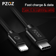 PZOZ usb-c lightning to type c 2.4A Charger Cable adapter For iphone 5 6 7 8 macbook usb c lightning Type-c cable Charging OTG