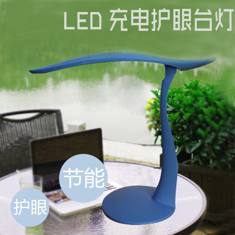 Charge led table lamp eye work light folding bedside lamp 3 tile touch dimmer<br>
