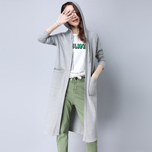 new 2017 spring autumn fashion knitted hooded cardigan sweater women long sleeve solid loose plus size sweater coat 0324-110