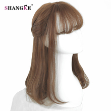 SHANGKE Long Bob Female Wig Women Heat Resistant Synthetic Hair Wigs For Black White Women Fake Hair Pieces 6 Colors Available