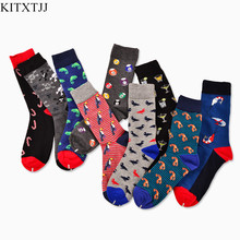 2017 New Socks Men Dress Cool Hip Hop Cotton Crew Long Designer Skate Brand Happy Meias Masculina Calcetines Art Sox Wholesale(China)