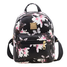ChinKar 2017 Hot Sale Women Backpack Fashion Causal Floral Printing Backpacks PU Leather Backpack For Teenagers Girls
