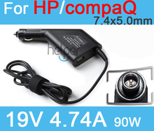 Modern Design Replacement 7.4X5.0mm Laptop Car Adapter Car Charger 19V 4.74A 90W For Compaq Notebook For HP DV5 DV6 DV7 N113(China)