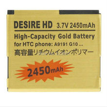 1PCS G10 2450mAh 100% Original High quality Gold battery For HTC Desire HD G10 Inspire 4G Ace BD26100 A9191 T8788  Mobile Phone
