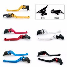 Areyourshop for Honda Motorcycle Adjustable Brake Clutch Levers for Honda GROM CBR250R CBR300R/CB300F/FA CBR500R/CB500F/X Brake(China)