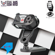 Buy SnowHu Q7 Mini Wifi DVR 720P Wireless IP Camcorder Video Recorder Camera Infrared Night Vision wifi camera for $14.52 in AliExpress store
