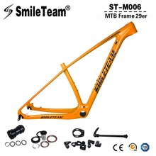 Buy SmileTeam Orange 29er Carbon MTB Frame 142*12mm Thru Axle Carbon Mountain Bike Frame UD Glossy 135*9mm QR Bicycle Frameset for $295.20 in AliExpress store