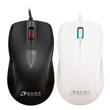 Noiseless USB Optical Gaming Computer Mouse 1000 DPI Super Quiet  Silent Click Compact Soundless Mice for PC and Mac Pink Blue