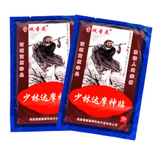 16pcs/2bags Medicated Plaster Shaolin Medicine Knee pain relief Adhesive Patch Joint Back Medicated Plaster Pain Relieving(China)